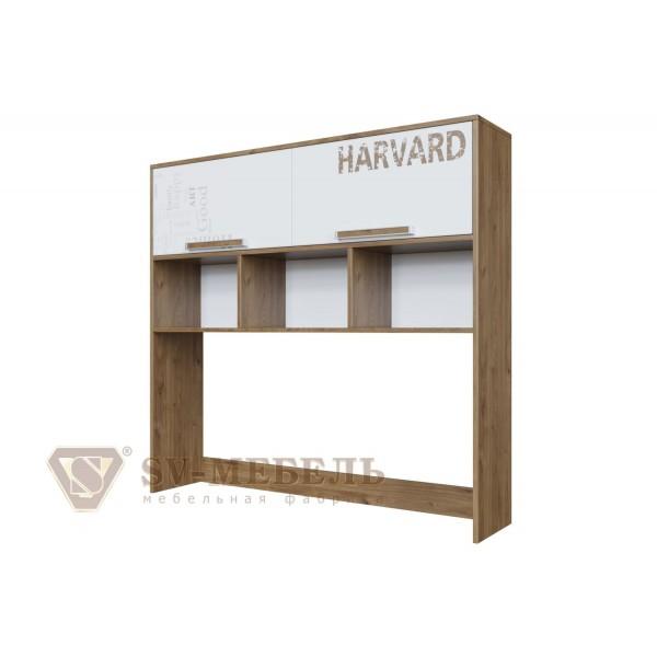 Гарвард надстройка